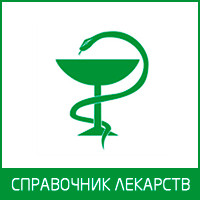 (c) Instrukciya-otzyvy.ru
